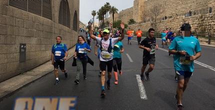 חטיבה 55. ותיקים לצד צעירים במרתון ירושלים