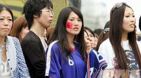 היתרון מספר 1 של נבחרת יפן (GettyImages)